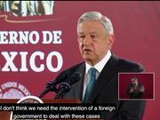 """不需要""""外国干涉""""!墨西哥总统拒绝川普""""帮忙""""打击黑帮"""