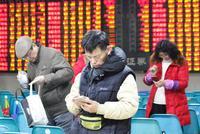 秦洪看盘|资金调整布局,未来A股市场分化格局或进一步增强