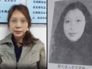 劳荣枝当年案发母亲哭白头 落网后请民警帮拍家人视频