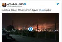 外媒:沙特阿美石油公司发生爆炸,现场火光冲天