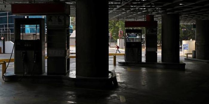 委总审计长宣布瓜伊多15年内禁任公职 美国:荒谬