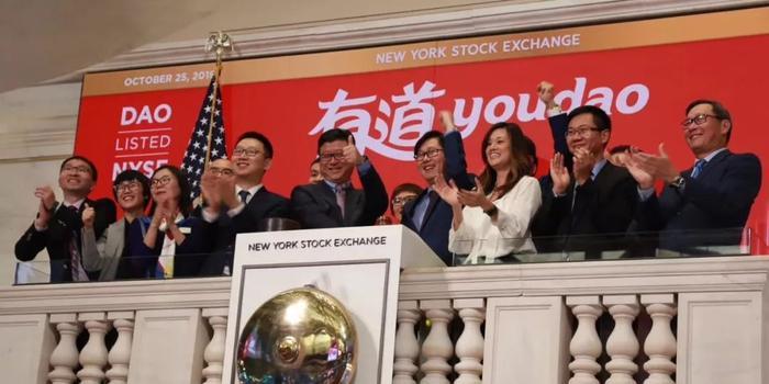 专访网易CEO丁磊:给周枫股权多是让有能力的人更有参与感