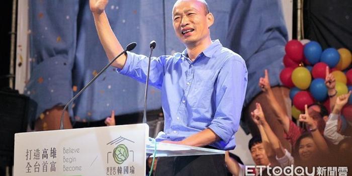 岛内首例 韩国瑜全台竞选总部确定设在高雄