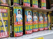 """真能""""从小喝到大""""?椰树椰汁新广告辣眼遭工商调查"""