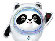 冰墩墩来了!北京冬奥会吉祥物揭晓