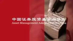 洪磊:将私募基金行业自律推向更高水平