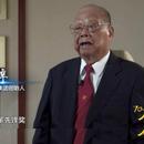 """香港著名企業家曾憲梓逝世:曾說""""我必須回報祖國"""""""