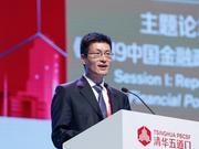 陆磊:美认定中国操纵汇率 是其国内需要的政治操作