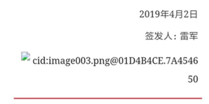 河北11选5_芯片领域缺席太久的小米 通过分拆独立试水IoT芯片