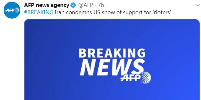 蓬佩奥称美国与伊朗人民同在 遭伊朗外交部抨击