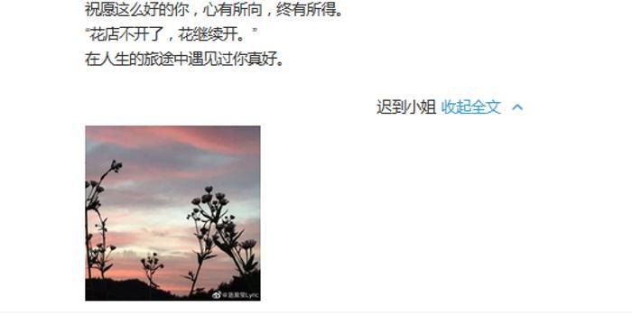 蓝盈莹曹骏宣布分手:做回朋友也许是最好的选择