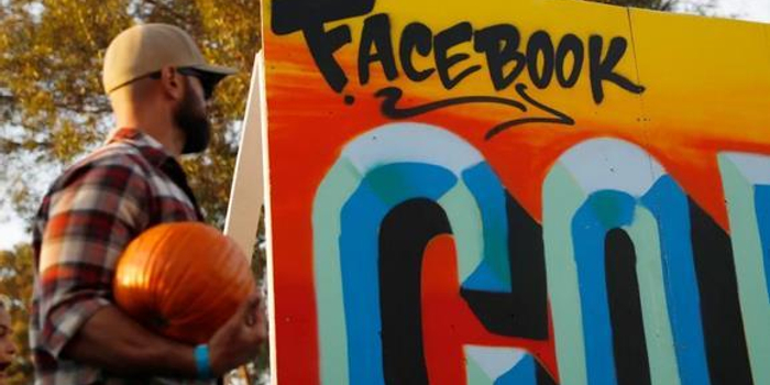 全球互联网巨头害怕的数字税,就要来了?