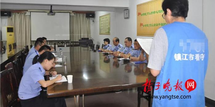 镇江公安局25名刚提拔的正科级干部 上岗前第