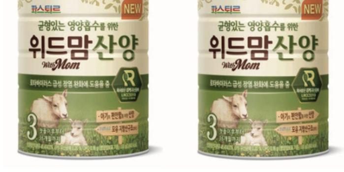 """韩企推出""""泡菜奶粉"""" 自称可缓解婴幼儿腹泻问题"""