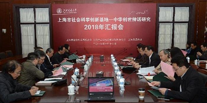 上海市社基地创新泡菜-中华创世科学v基地20神话全攻略图片