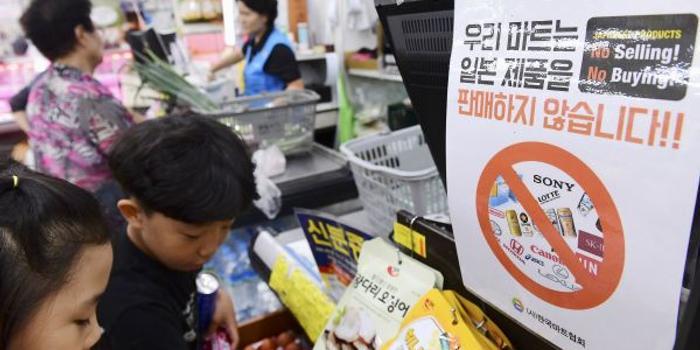 韩国已采取行动 业内人士:日本或搬起石头砸自己脚