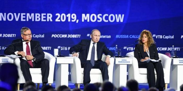 """普京:扩大俄中本币结算规模""""绝对现实"""""""