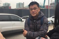 当当李国庆:离婚案今天没结果 未知数很多