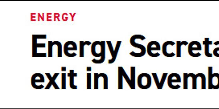 美国能源部长被曝将辞职 曾与泽连斯基见过3次