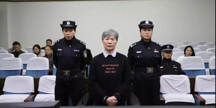 浙江衢州人大常委会原副主任诸葛慧艳一审获刑9年