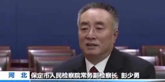 组选_当事人亲述 涞源反杀案赵宇见义勇为案细节披露
