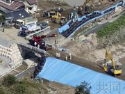 """日本暴雨已致209死 政府指定为""""特定紧急灾害"""""""