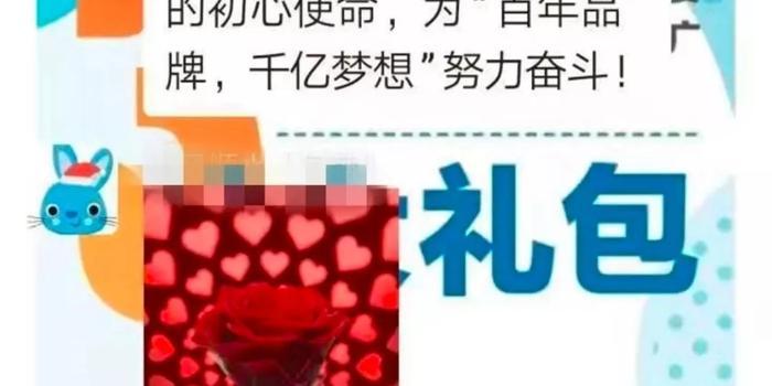 苏州书记市长进了三个企业家微信群