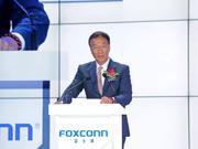 富士康成A股第一科技股 郭台铭说下一个30年靠这些