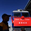 从穷国变超级大国,中国用了多少年?