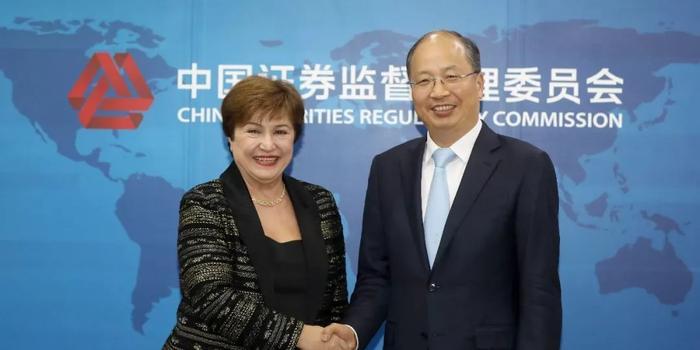 易会满主席会见IMF总裁格奥尔基耶娃