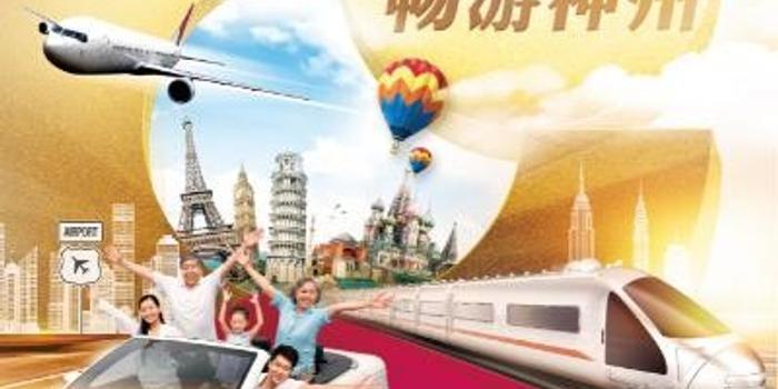 http://www.qwican.com/caijingjingji/1808621.html