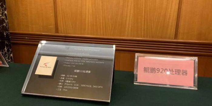 深圳市政府与华为签约 打造全国鲲鹏产业示范区