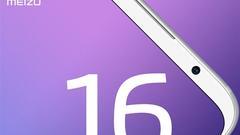 魅族16最新消息:新海报宣布确认搭载骁龙845