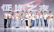 游戏改编电影《征途》演员公布 何润东、罗仲谦领衔