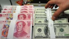 人民币汇率飙涨逾600个基点 境外机构加仓人民币债券