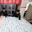 武汉警方捣毁一假票窝点 查获假火车票2.5万张