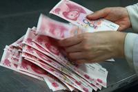 中行陈四清:发挥国有银行在脱贫攻坚中的重要作用