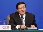 财政部副部长刘伟接任全国社保基金理事会理事长