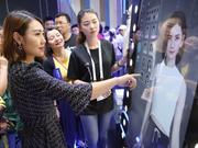 联合国报告:中国打破了美国数字平台领域的绝对垄断