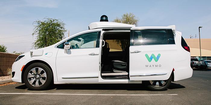 Waymo估值被投行下调40%:自动驾驶商业化时间超预期