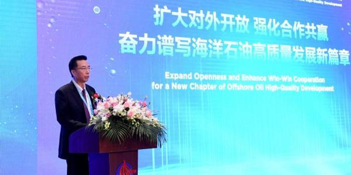 中国海油董事长汪东进:中国油气行业将更开放