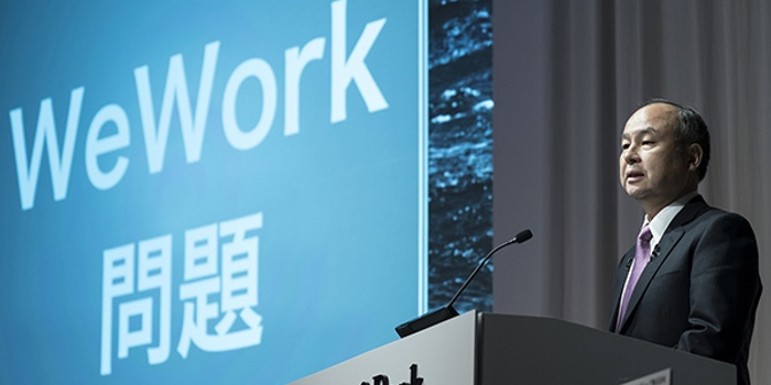 孙正义:从WeWork吸取了教训 不能让创始人控制董事会