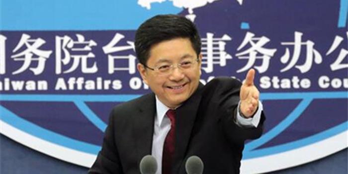国台办:台湾居民来大陆工作不需办就业证