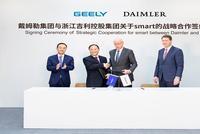 吉利、戴姆勒牵手成立合资公司 Smart将由中国造