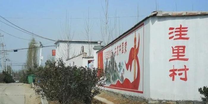 """新京报评""""状元村""""衰落:18个硕博扭转不了的趋势"""