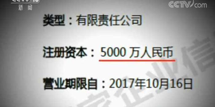 湖人vs快船_日收益3%有人被坑近百万 高回报背后现惊人骗局