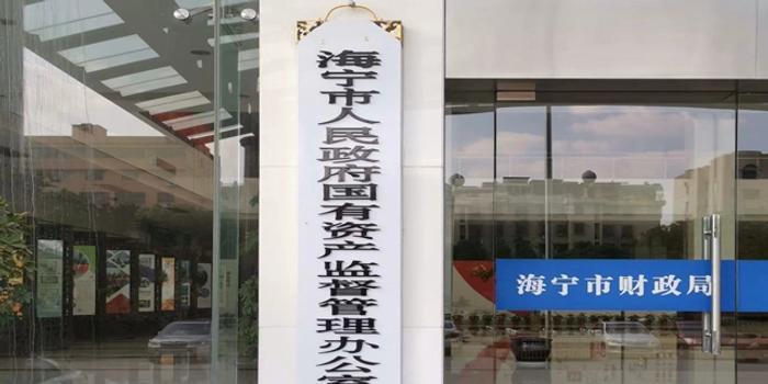 海宁国资参与奇瑞增资扩股 谋求新能源生产基地落户