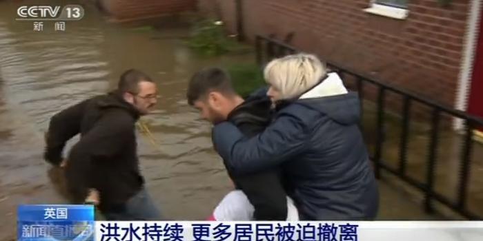 英國洪水持續已致一人死亡 更多居民被迫撤離
