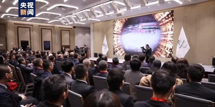 北京2022年冬奥会官方赞助商已增至18家