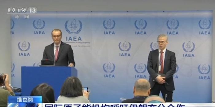 """伊朗未申报点被测到""""加工铀"""" IAEA呼吁充分合作"""